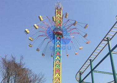 Safety Amusement Park Thrill Rides Drop Top Ayunan Rotary Flying Sky Tower Rides